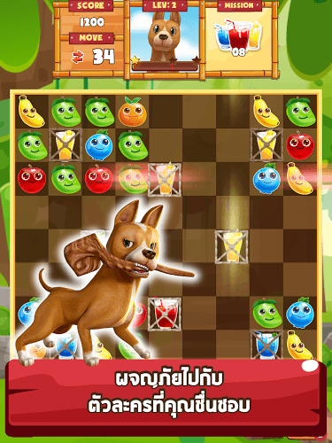 เล่น Tong Daeng Fruity Crush on pc 9