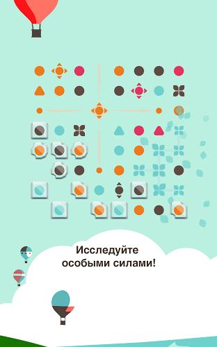 Играй Dots & Co На ПК 9