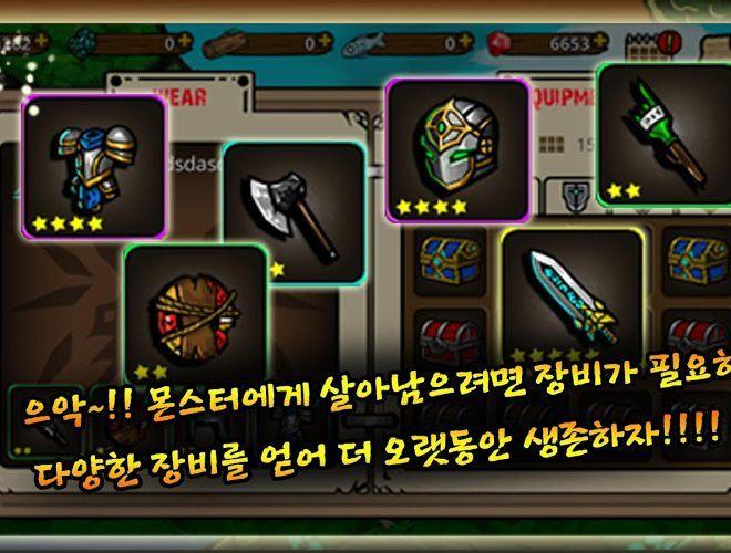 즐겨보세요 무인도 생존 (방치 액션 RPG) on PC 13