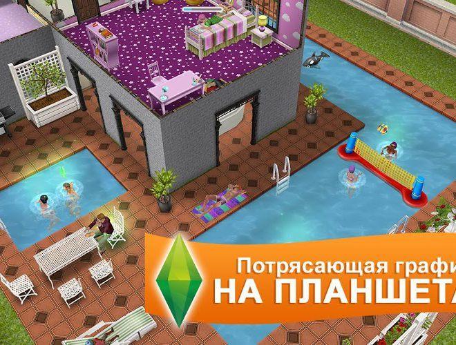 Играй The Sims Freeplay on pc 9
