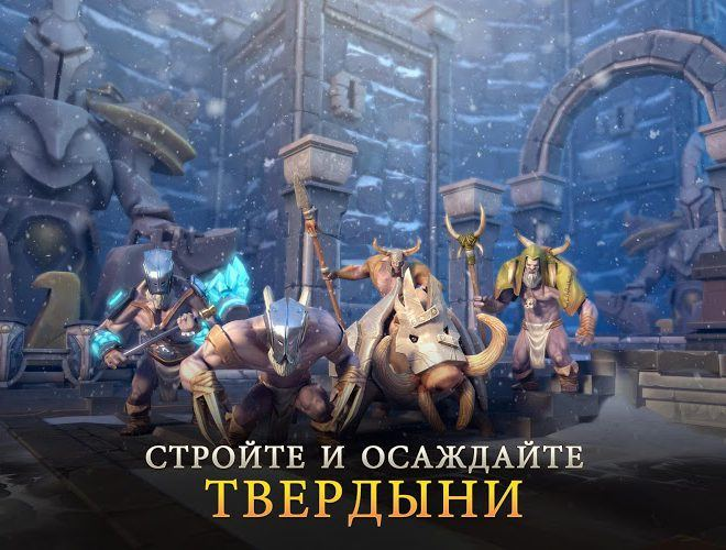Играй Dungeon Hunter 5 На ПК 7