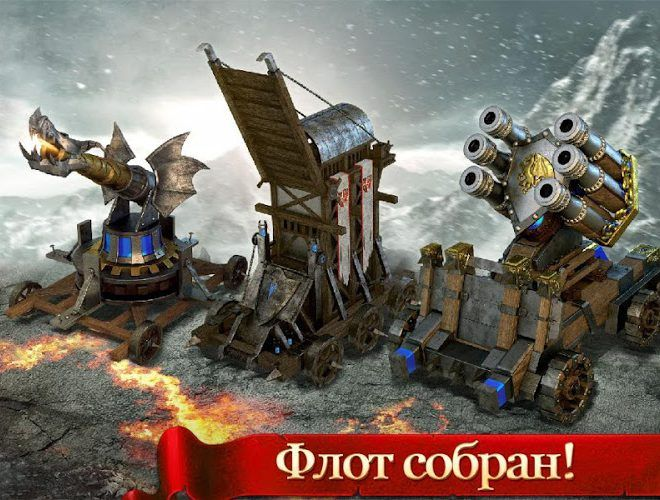 Играй Age of Kings На ПК 9