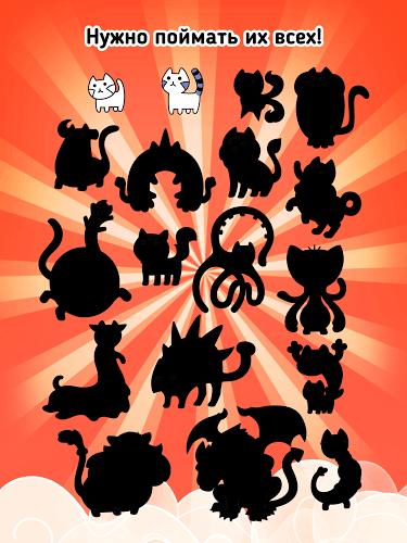 Играй Cat Evolution На ПК 16