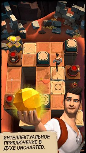 Играй UNCHARTED: Fortune Hunter™ На ПК 4