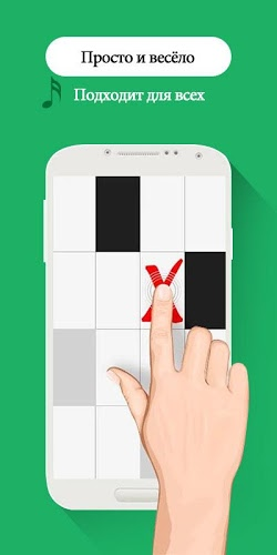 Играй Don't Tap the White Tile На ПК 5