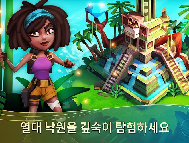 즐겨보세요 Farmvile: Tropic Escape on PC 9