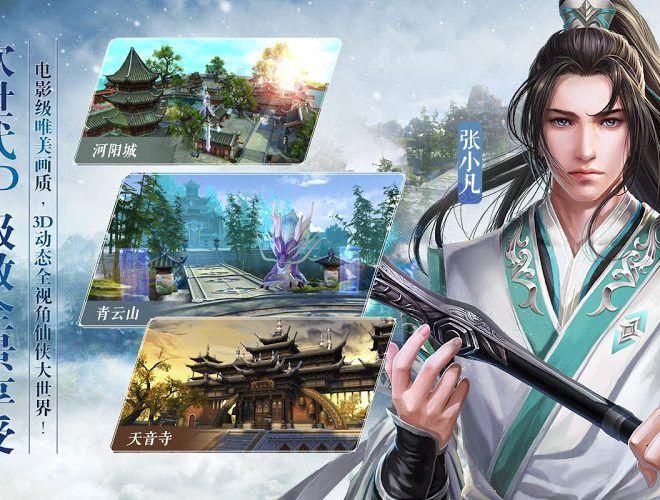 Play 诛仙手游-Efun独家授权新马版 on PC 11