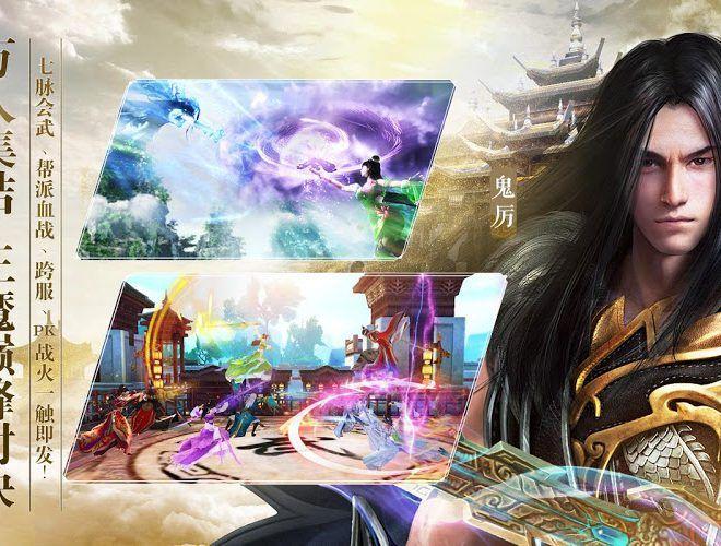 Play 诛仙手游-Efun独家授权新马版 on PC 10