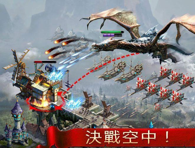 暢玩 王權爭霸 PC版 5