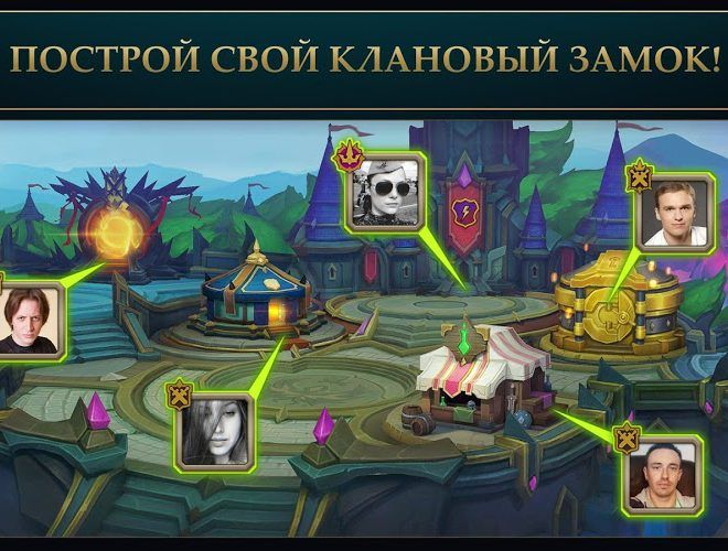 Играй Juggernaut Wars На ПК 8