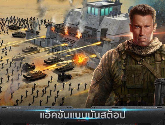 เล่น Mobile Strike Epic War on PC 9