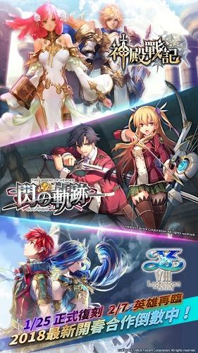 暢玩 神殿戰記- 原創奇幻冒險RPG PC版 3