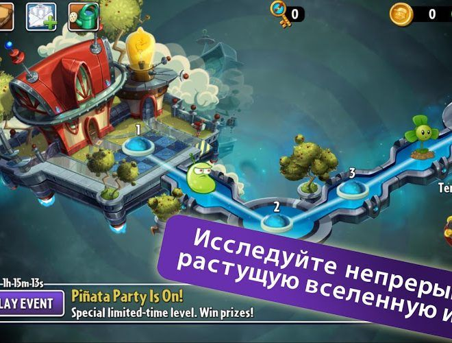 Играй Plants vs Zombies 2 На ПК 9