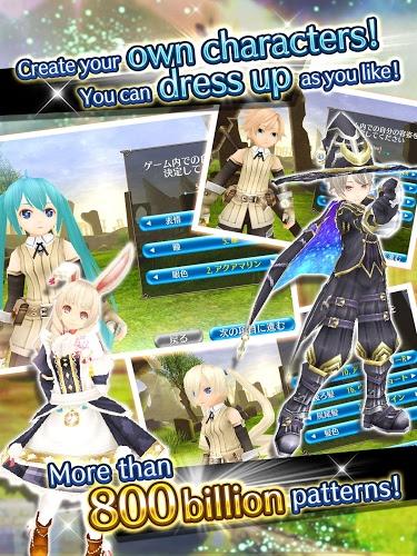 Играй RPG Toram Online На ПК 13