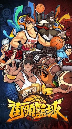 暢玩 街頭籃球-正版授權 百萬玩家即時競技 PC版 10