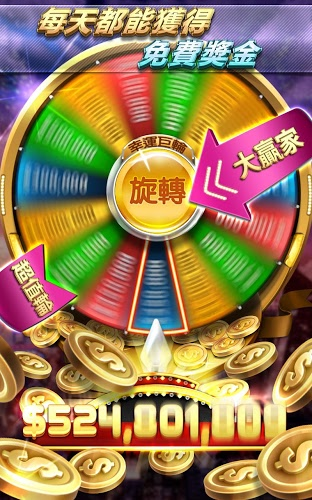暢玩 Full House Casino PC版 7