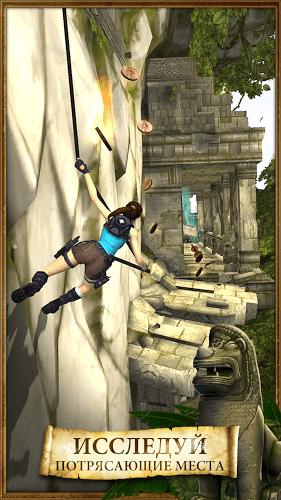 Играй Lara Croft: Relic Run На ПК 4