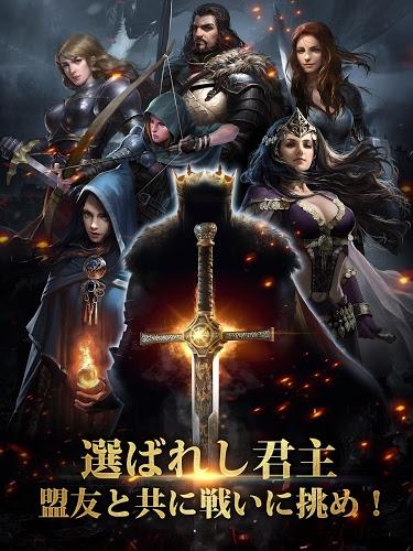 King of Avalon: Dragon Warfare をPCでプレイ!10