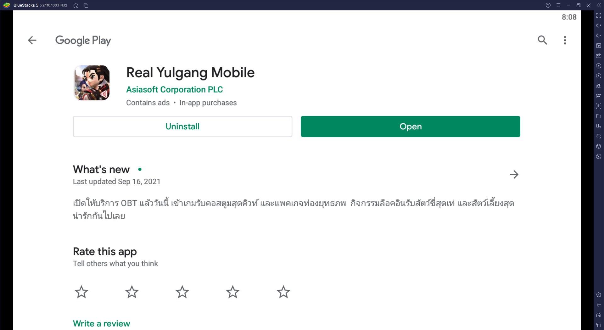 วิธีติดตั้ง Real Yulgang Mobile บน PC และ Mac ผ่าน BlueStacks