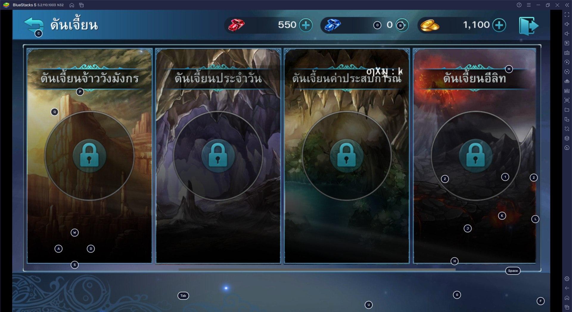 \แนะนำการเพิ่ม EXP ให้เร็วและเก็บของรางวัลประจำวัน ในเกม Real Yulgang Mobile