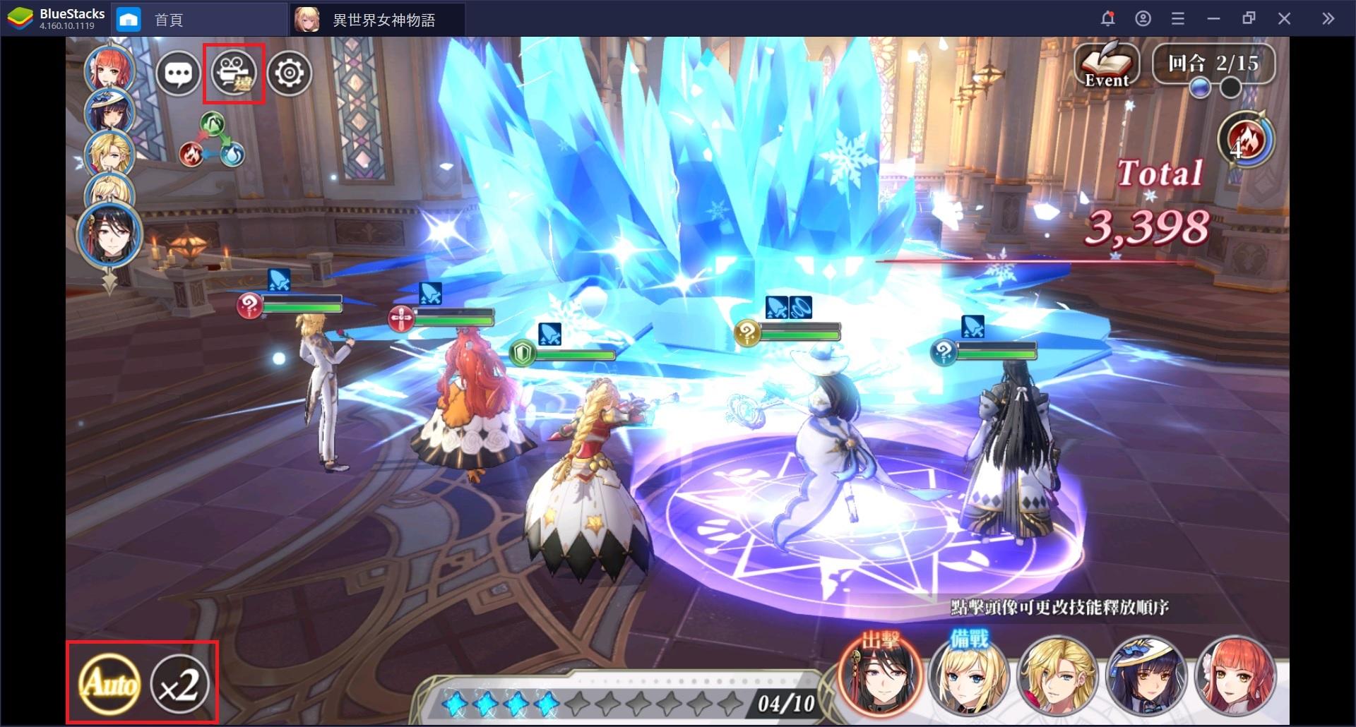 使用BlueStacks在電腦上體驗3D 卡牌戰鬥 RPG《異世界女神物語》