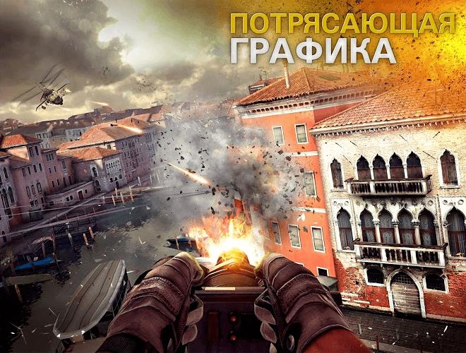 Играй Modern Combat 5: eSports FPS На ПК 6