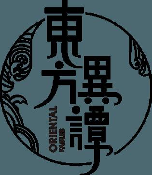 暢玩 東方異譚 – 輕蹤東方 遨遊異譚 電腦版