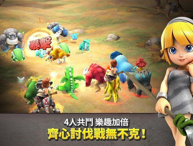 暢玩 石器時代 起源 PC版 3