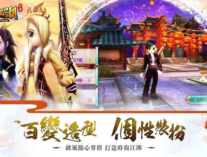 暢玩 熱血江湖 – 青春熱血,再戰江湖 PC版 4