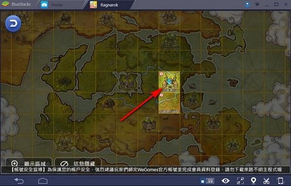 RO仙境傳說:守護永恆的愛 中遊戲地圖使用簡介及查看他人角色屬性之說明