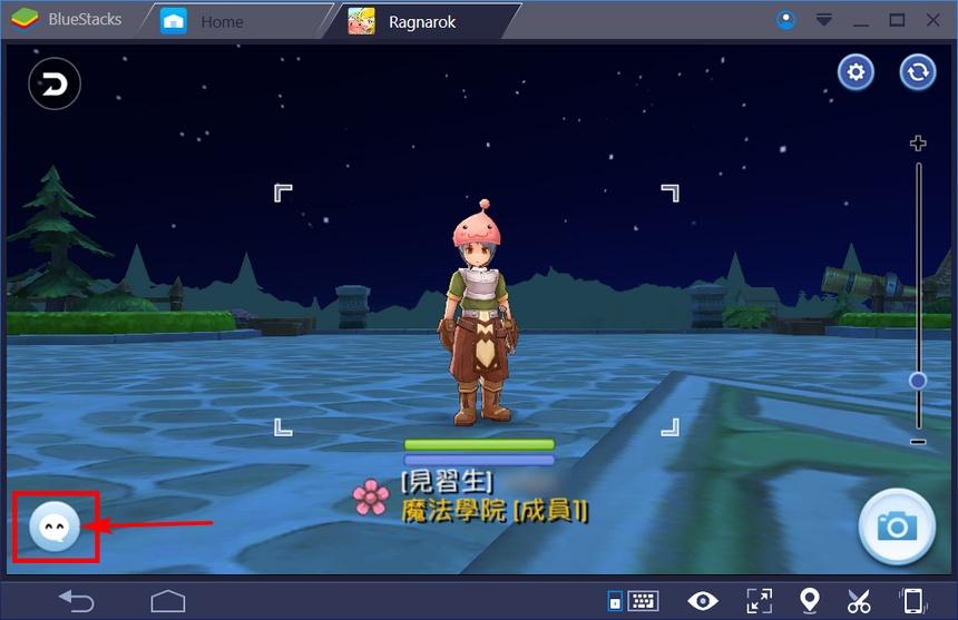 如何在 RO仙境傳說:守護永恆的愛 中擷取螢幕畫面