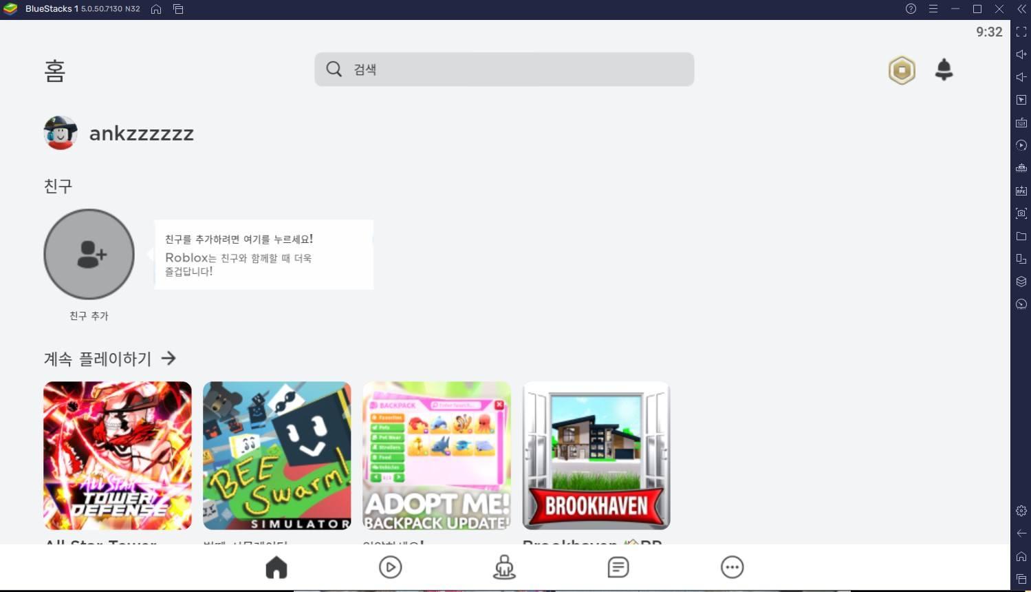 블루스택 앱플레이어로 PC에서 만날 수 있는 로블록스의 4월 인기 게임들을 알아봐요!