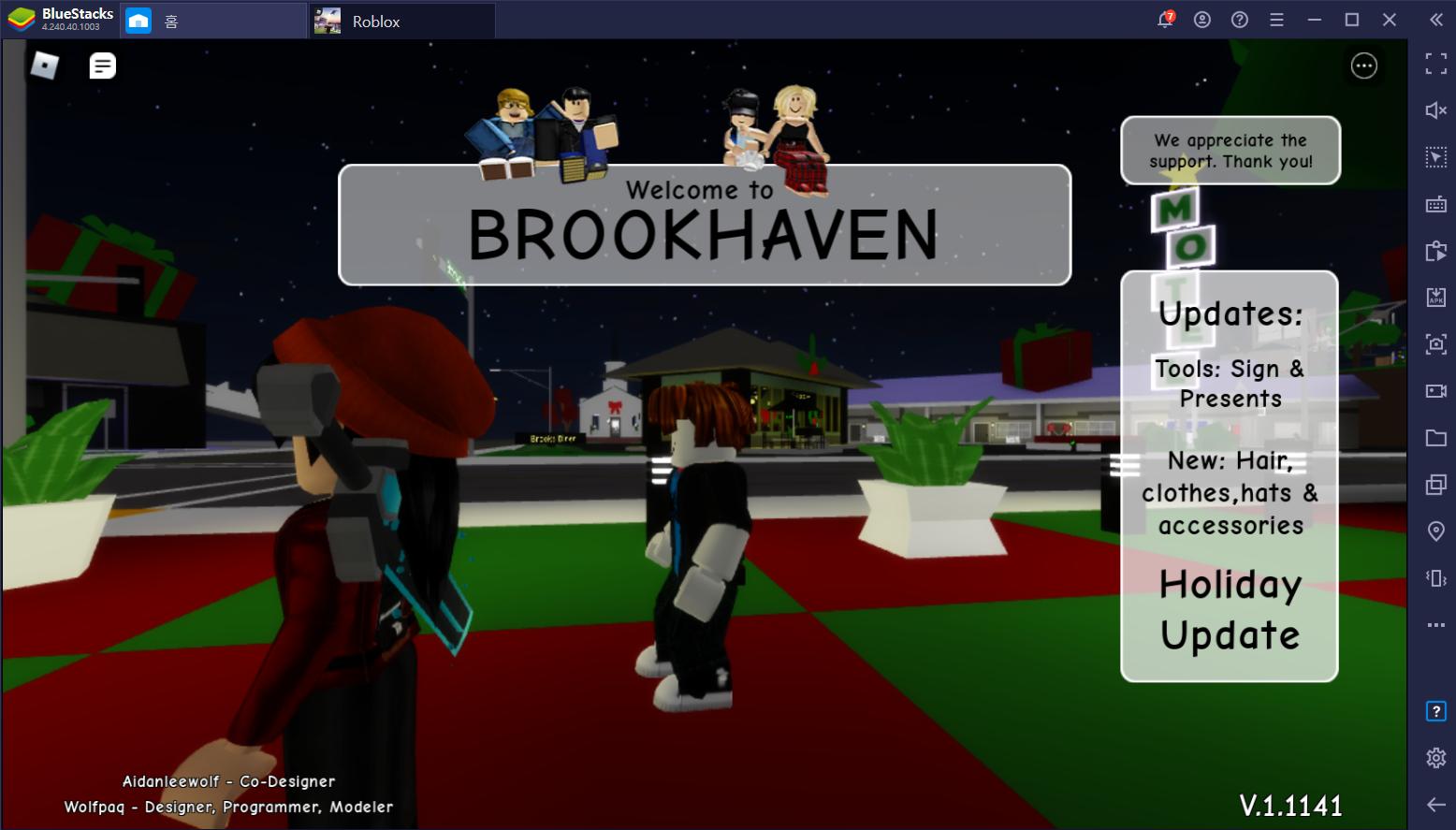 전세계가 사랑하는 오픈월드 게임, 로블록스의 인기 모드 Brookhaven RP를 PC에서 만나보세요!
