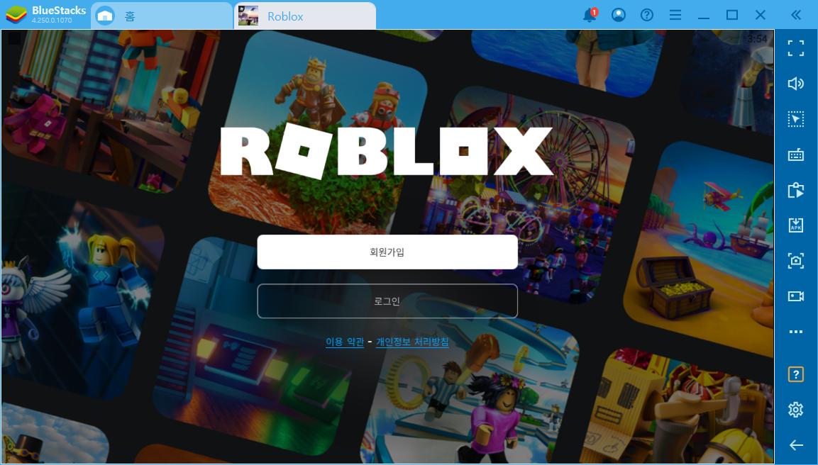 인기게임 ROBLOX PC에서 입양하세요! 시작해요
