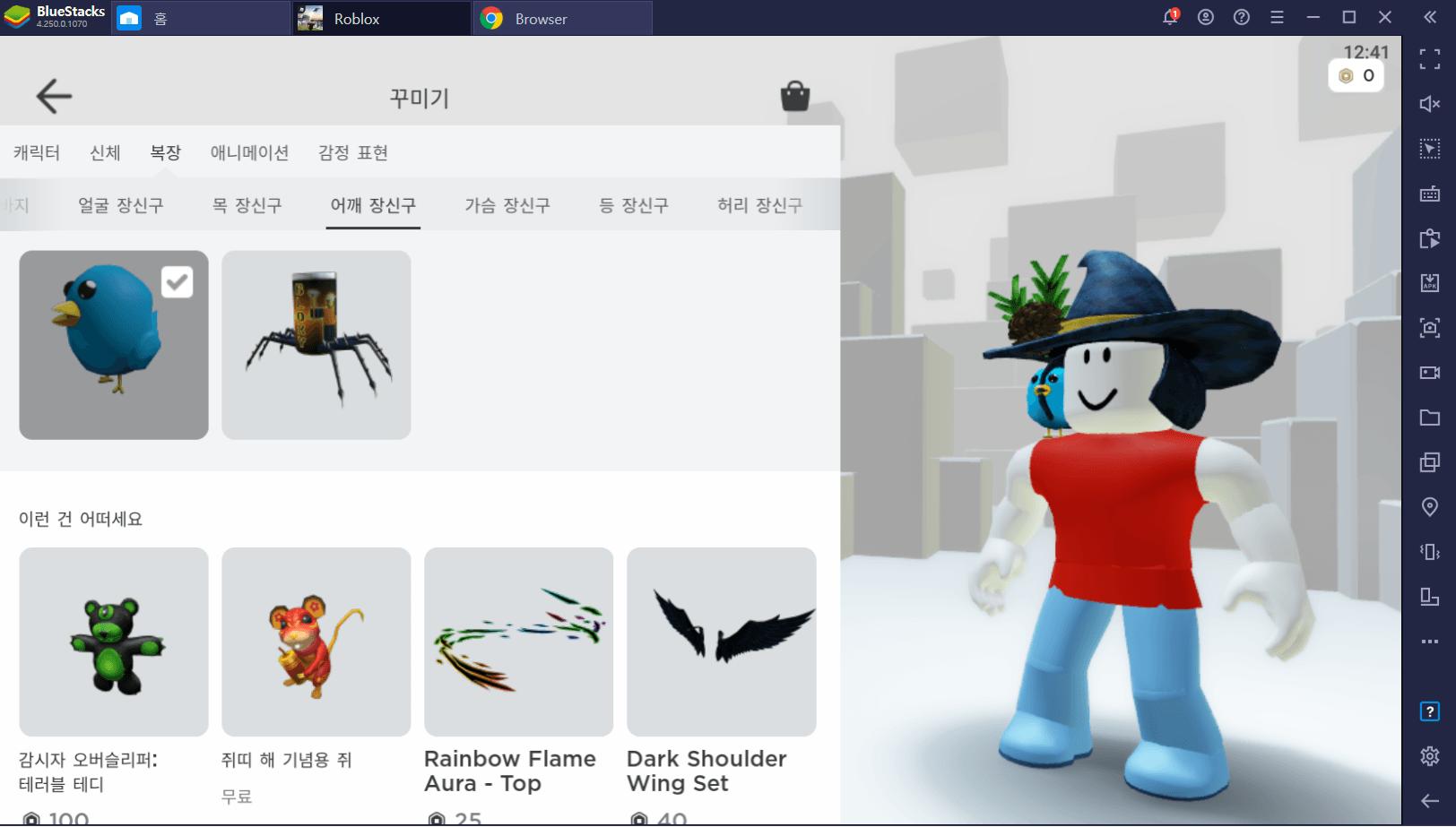 무료로 아이템을 얻을 수 있는 로블록스 프로모코드, 사용방법을 알아보고 PC에서 사용해봐요!