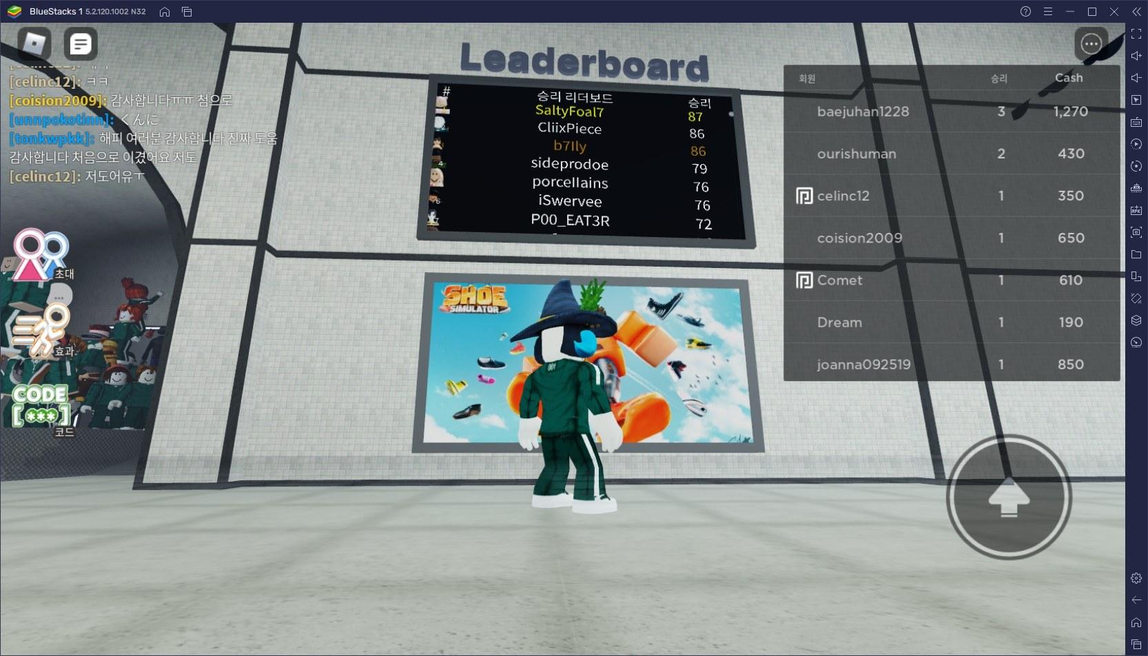 전세계를 열광시킨 오징어 게임, 블루스택에서 만날 수 있는 로블록스로 직접 즐겨보세요!