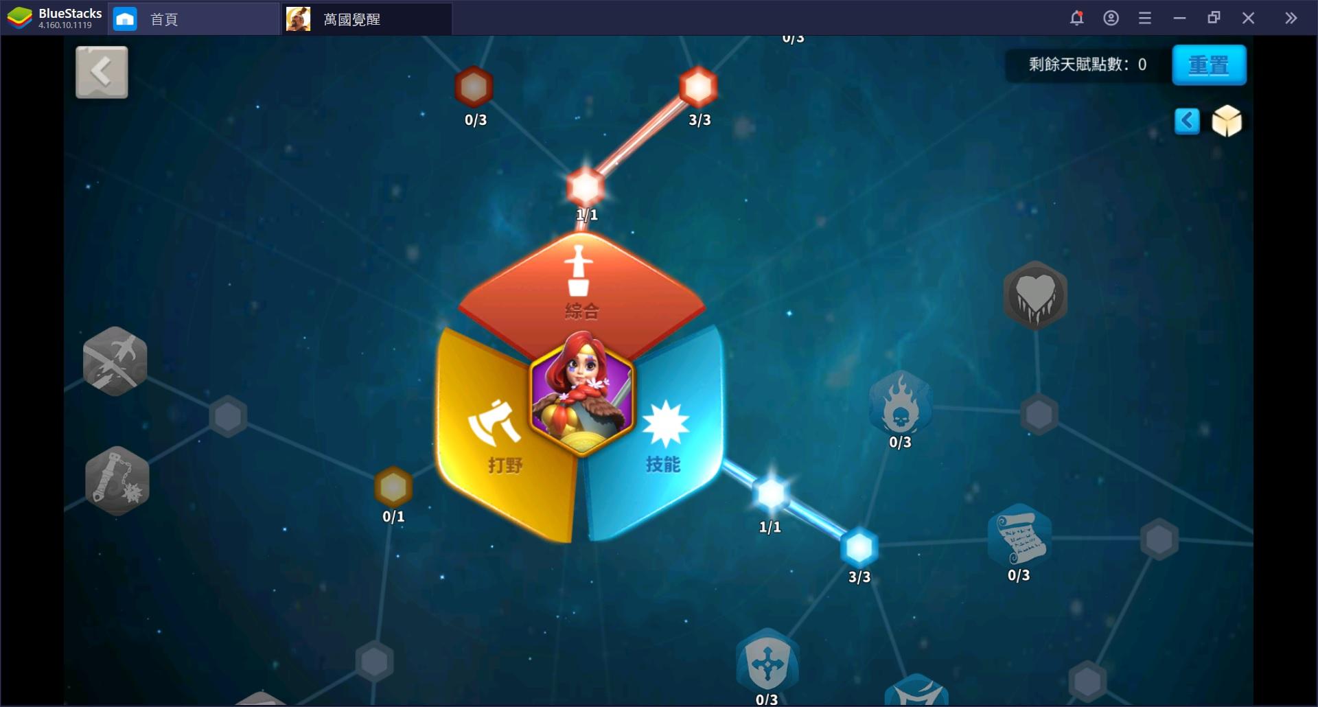 《萬國覺醒》:新手必知的遊戲常識