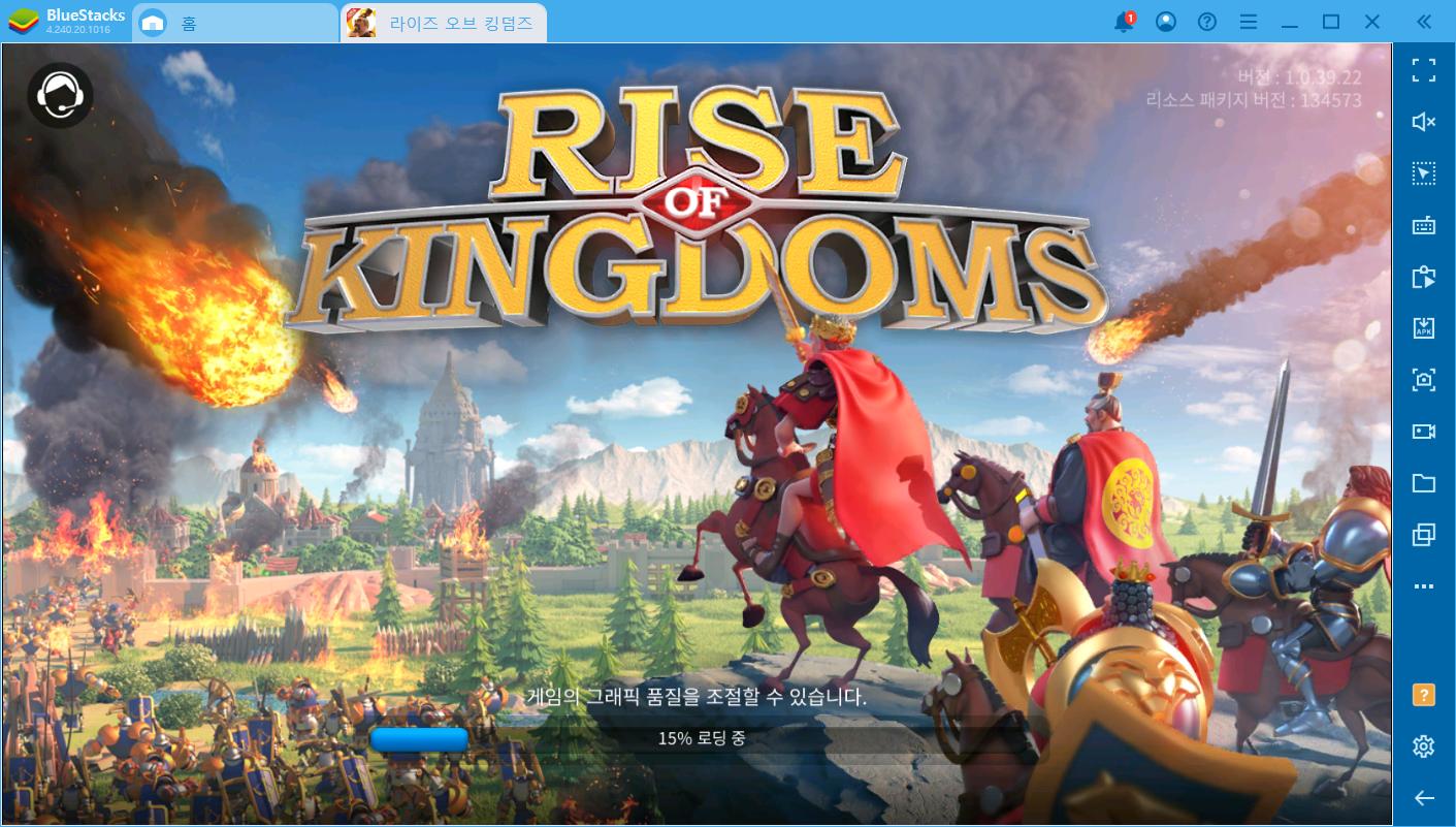 새로운 시나리오가 시작되는 라이즈 오브 킹덤즈를 PC로 만나보세요