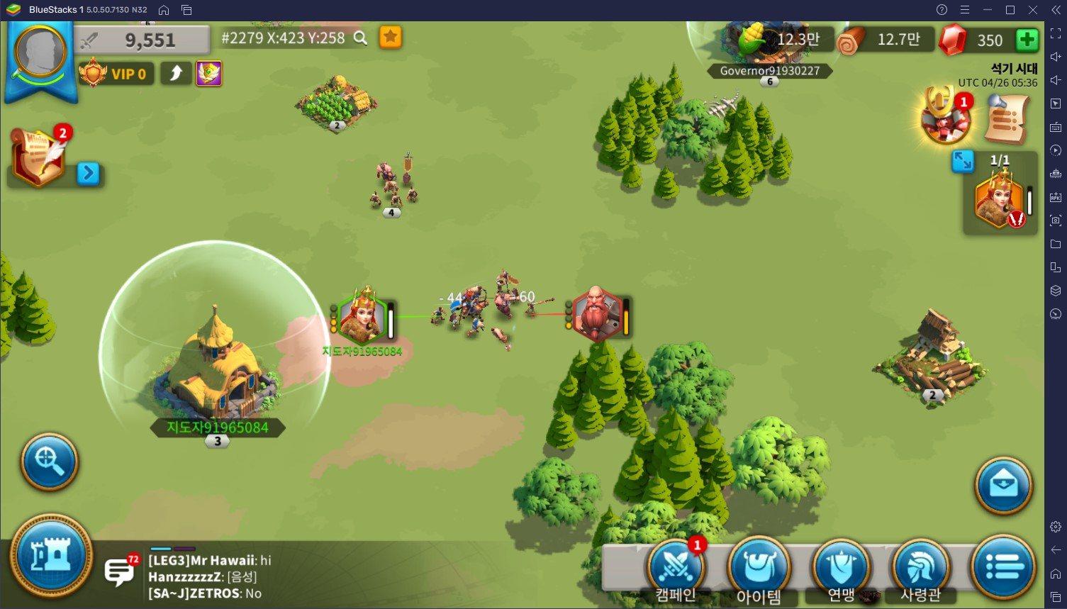 라이즈 오브 킹덤즈, 지금 바로 PC에서 블루스택 앱플레이어로 시작해보세요!
