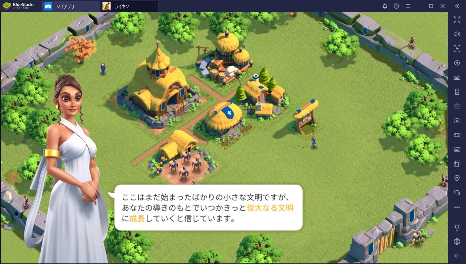 BlueStacksを使ってPCで『Rise of Kingdoms ―万国覚醒―』を遊ぼう