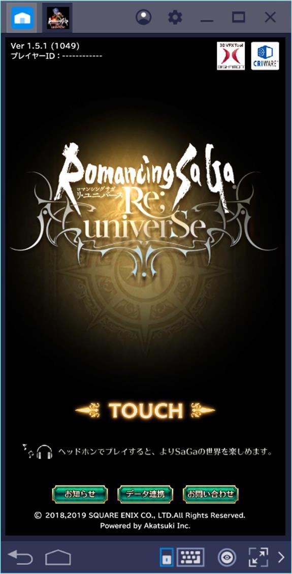 ロマンシング サガ リ・ユニバースをPCでプレイする方法