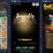 BlueStacks:『ロマンシング サガ リ・ユニバース』育成周回ステージ攻略ガイド