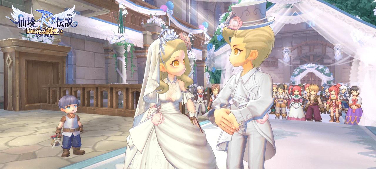 《RO仙境傳說:新世代的誕生》新春版本更新情報速遞   春節限時活動與浪漫結婚系統即將上線