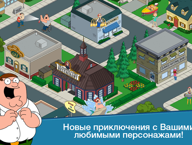 Играй Family Guy: The Quest for Stuff На ПК 14