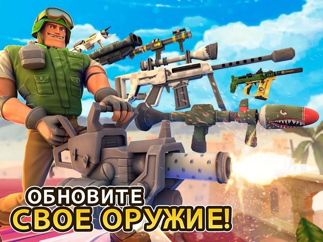 Играй Respawnables — FPS Коммандос Спецна́з На ПК 10