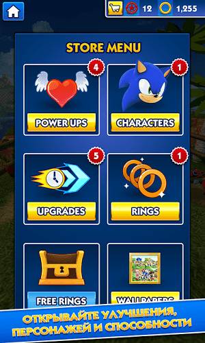 Играй Sonic Dash on pc 6