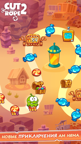 Играй Cut The Rope 2 На ПК 14