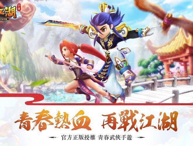 暢玩 熱血江湖 – 青春熱血,再戰江湖 PC版 2