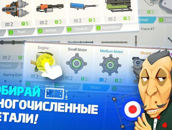 Играй Супер битва танков На ПК 17