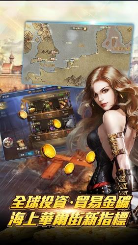 暢玩 大航海之路OL PC版 7